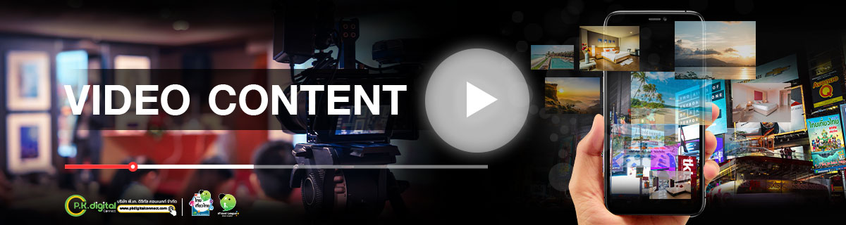 VIDEO CONTENT-1000x320px
