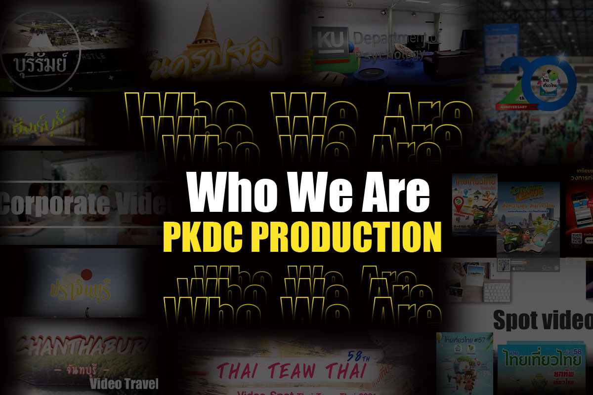 Who we are PKDC Production Team